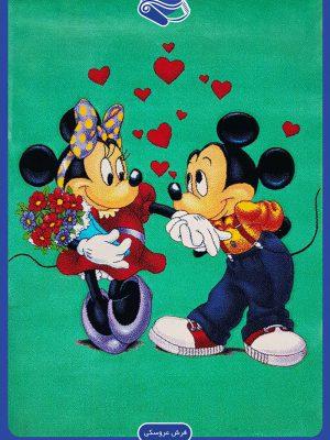 فرش عروسکی طرح عاشقانه میکی موس و مینی موس