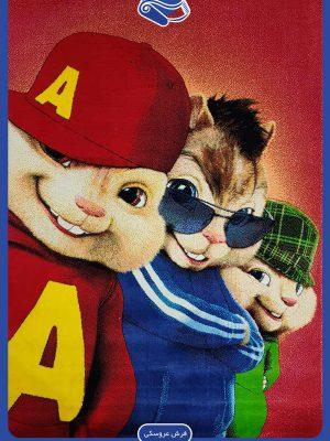 فرش عروسکی طرح سه تایی آلوین و سنجاب ها 01
