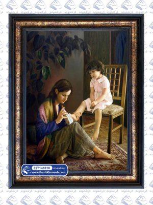 تابلو فرش ایرانی طرح مادر و دختر سنتی