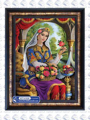 تابلو فرش ایرانی طرح دختر پادشاه