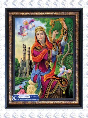 تابلو فرش ایرانی طرح خاتون