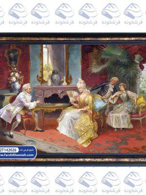 تابلو فرش اروپایی طرح شطرنج شاه و ملکه