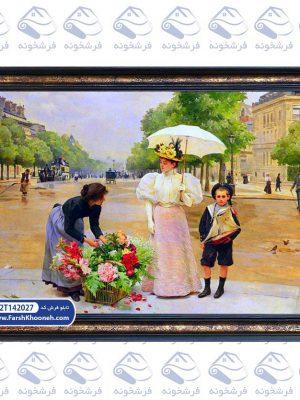 تابلو فرش اروپایی طرح گل فروش پاریس