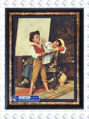 تابلو فرش نقاشی طرح کودکان بازیگوش