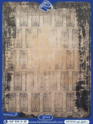 فرش ماشینی 700 شانه گل برجسته وینتیج کد 35F70743