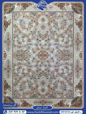 فرش ماشینی 700 شانه طرح گلبرگ