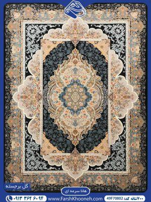 فرش ماشینی 700 شانه طرح هانا 01