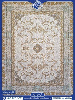 فرش طلایی رنگ 1200 شانه