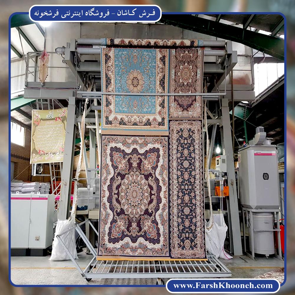 ماشین آلات به روز تولید فرش کاشان