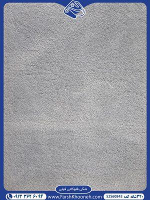 شگی فلوکاتی فیلی کد 52S60843