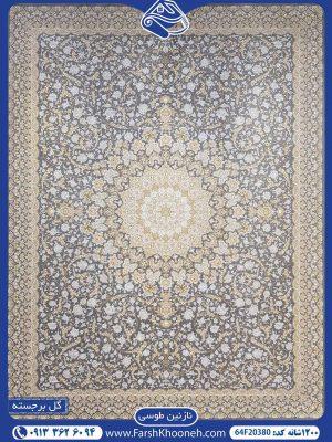 فرش نقره ای طوسی1200 شانه گل برجسته طرح نازنین
