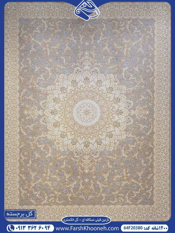 فرش نسکافه ای گل خاکستری