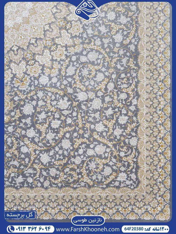فرش نقره ای طوسیاز نمای یک چهارم