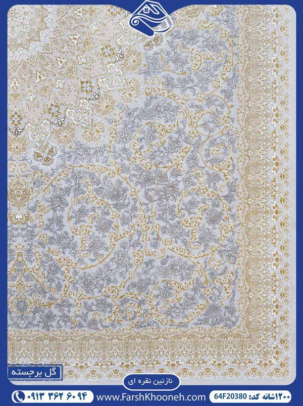ترنج و حاشیه جذاب فرش نازنین کاشان نقره ای طوسی گل برجسته