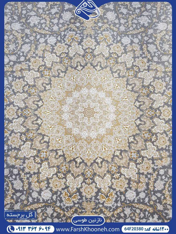 ترنج خیره کننده فرش نقره ای طوسی