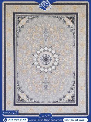 فرش نقره ای طلایی گل برجسته