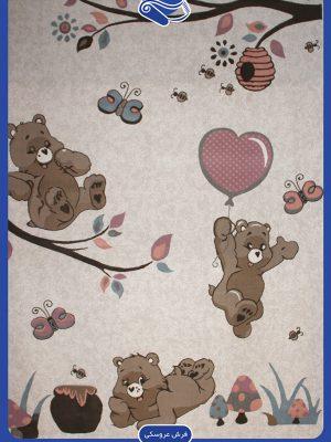 فرش عروسکی طرح خرس های شاد مهربون