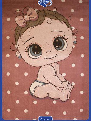 فرش عروسکی طرح دختر بچه