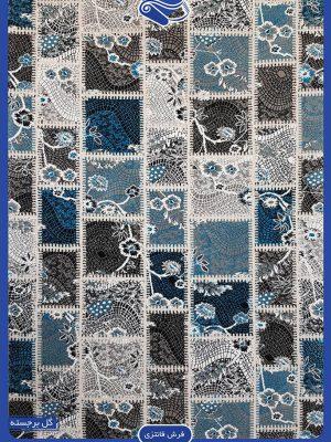 فرش مدرن طرح چهل تکه رنگ آبی روشن
