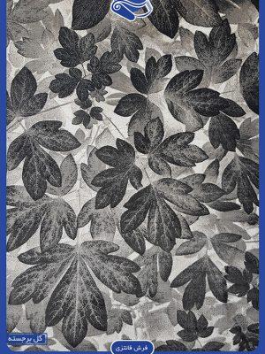 فرش فانتزی طرح برگ سیاه و سفید