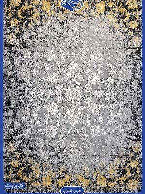 ارزانترین فرش فانتزی در رنگ پرطرفدار نقره ای