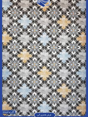 زیباترین مدل فرش فانتزی با بوم رنگی