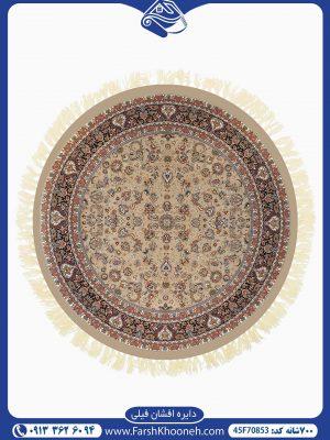 فرش گرد قطر 3 متر با رنگ زیبای فیلی