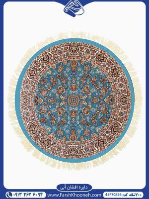 فروش فرش دایره ای در رنگ ملایم و چشم نواز آبی