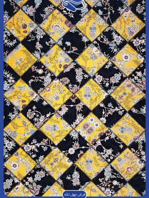 فرش زرد مشکی طرح چهل تکه