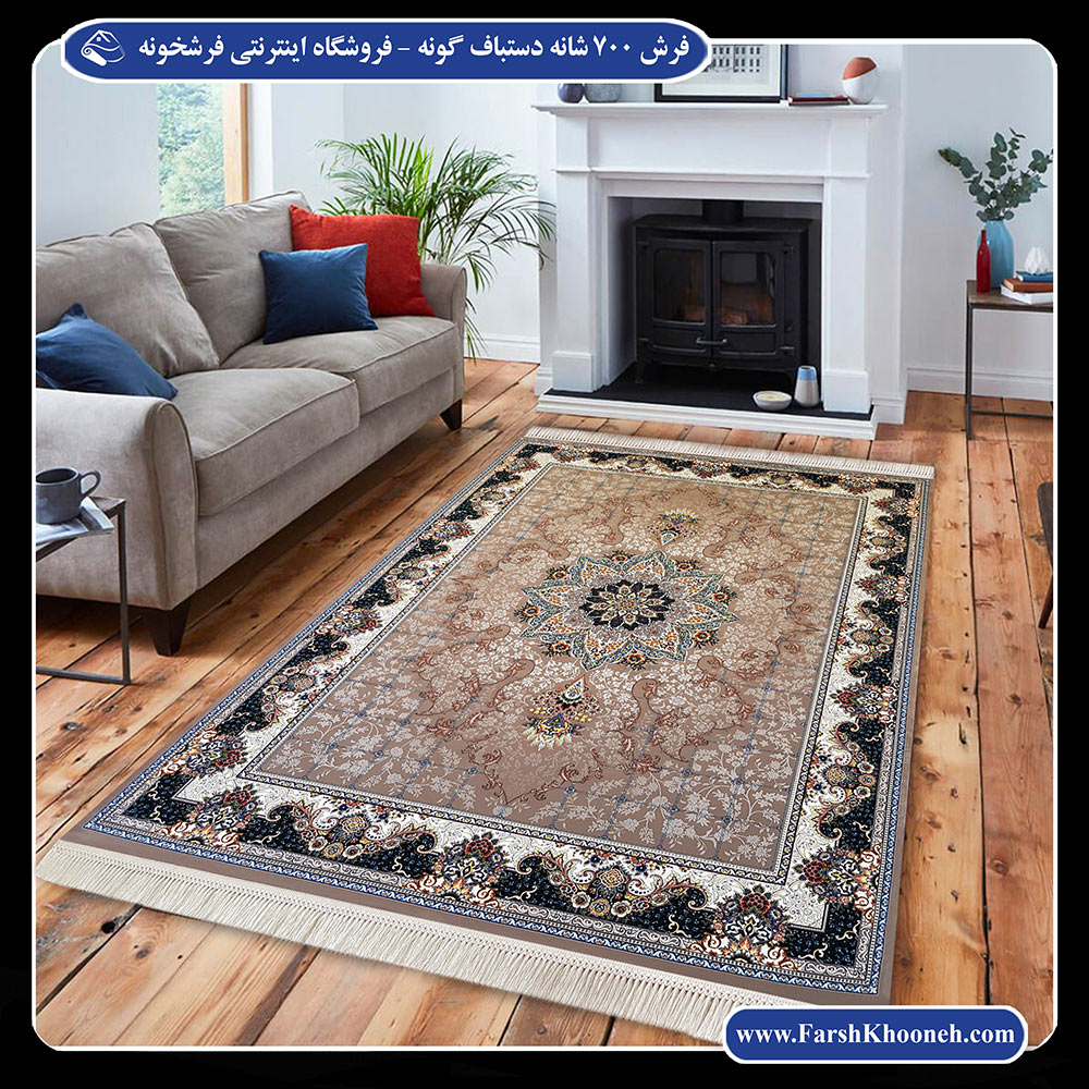 فرش 700 شانه دستباف گونه رنگ بژ