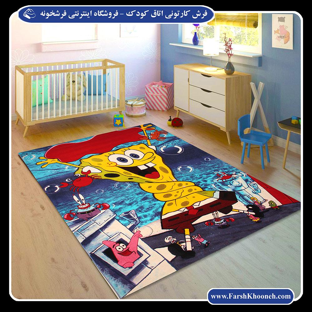 فرش کارتونی اتاق کودک طرح باب اسفنجی