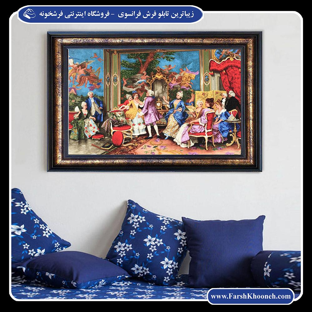 زیباترین تابلو فرش فرانسوی و اروپایی