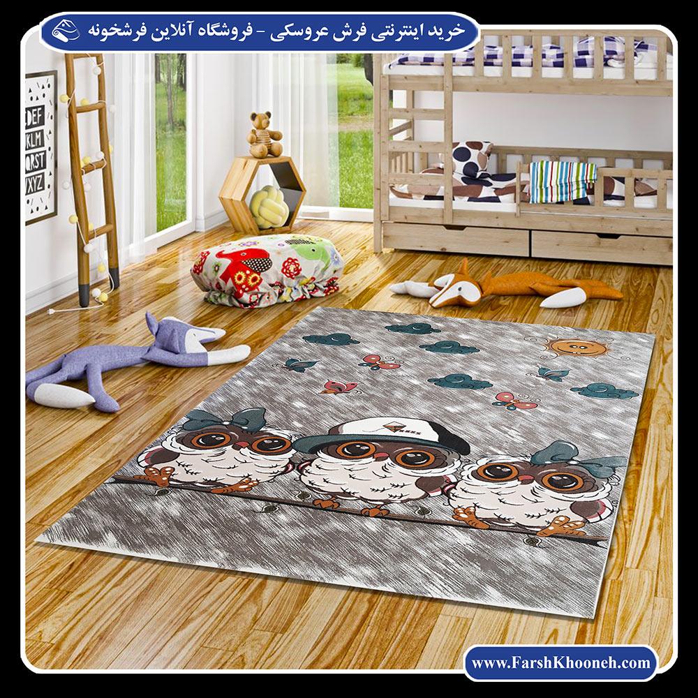 خرید اینترنتی فرش اتاق کودک طرح جغدها