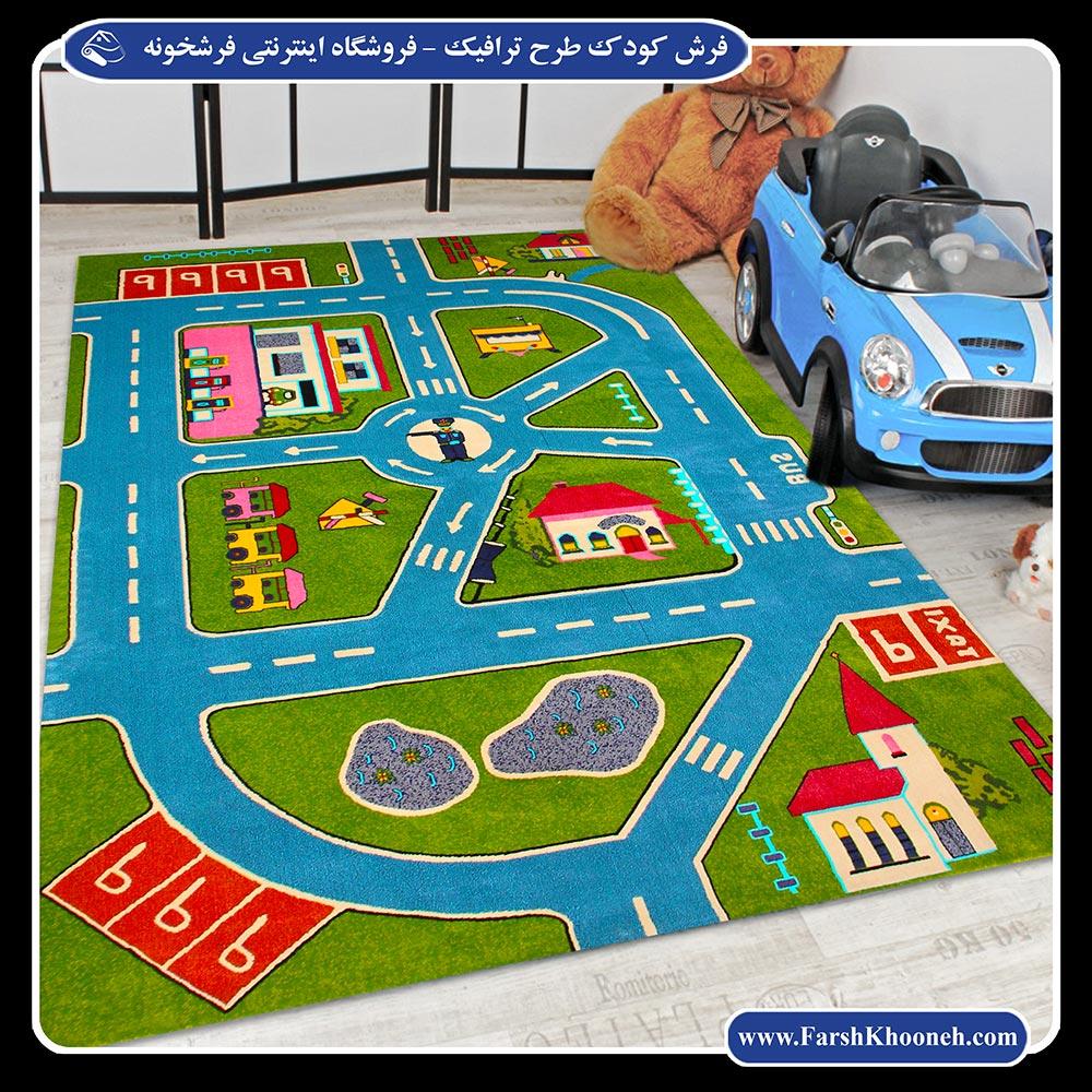 فرش کودک طرح ترافیک با رنگ های جذاب