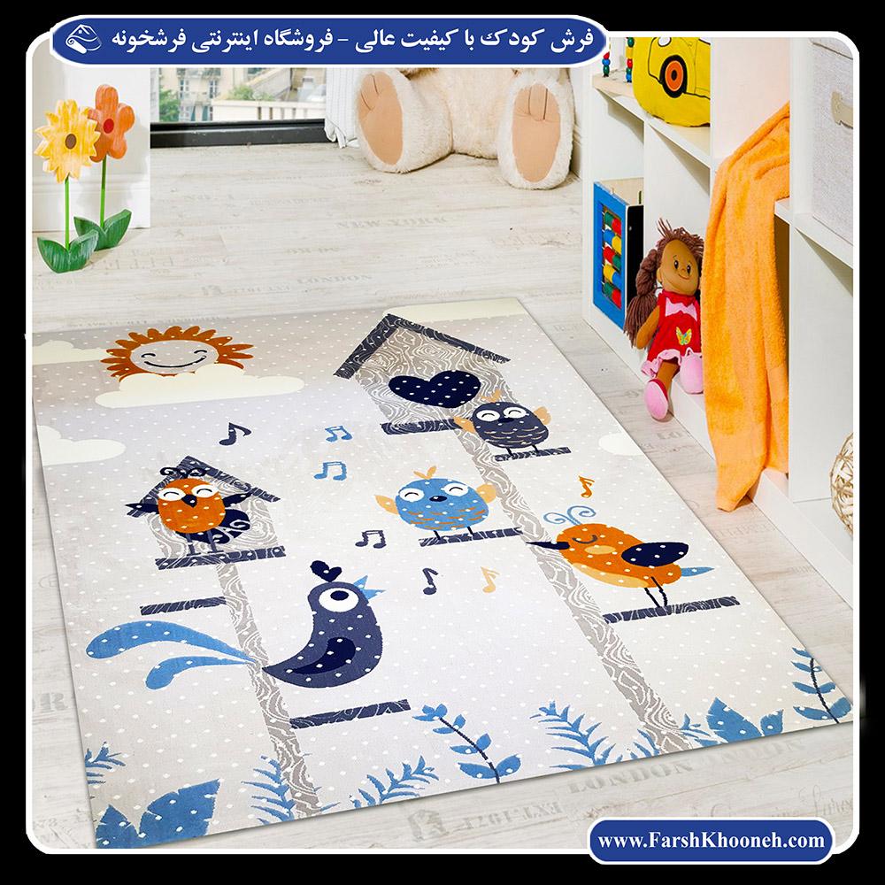 فرش اتاق نوزاد با کیفیت بی نظیر و وضوح عالی