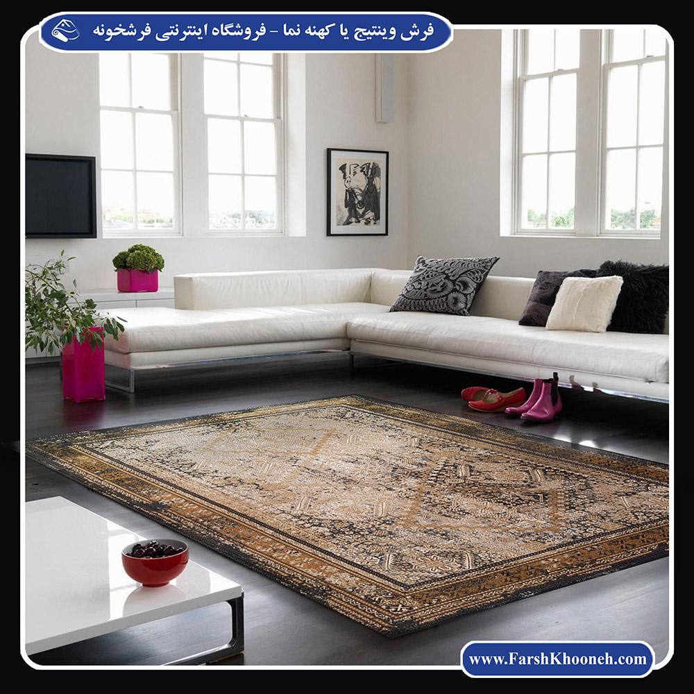 فرش وینتیج یا کهنه نما در دکوراسیون