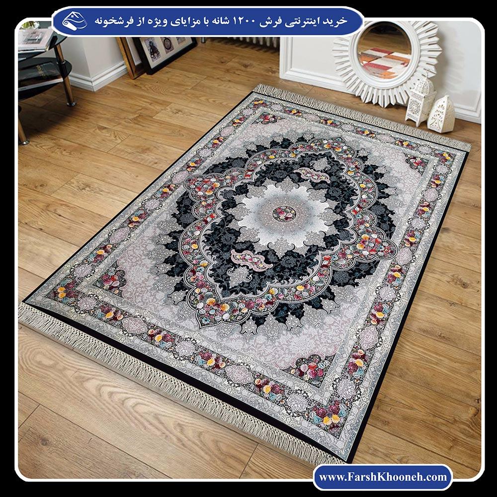 خرید اینترنتی فرش 1200 شانه با قیمت مناسب