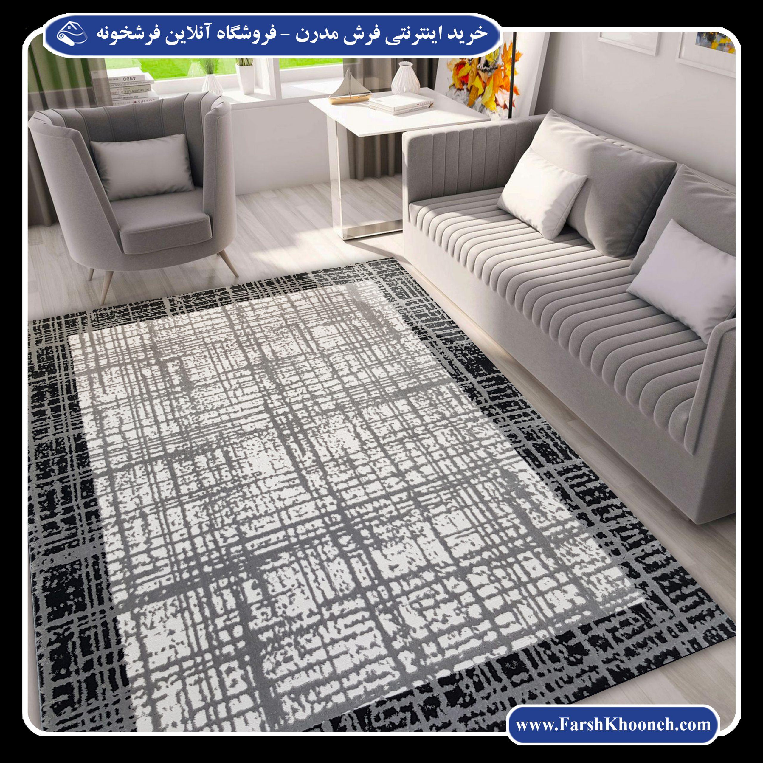 فرش مدرن و فانتزی طوسی
