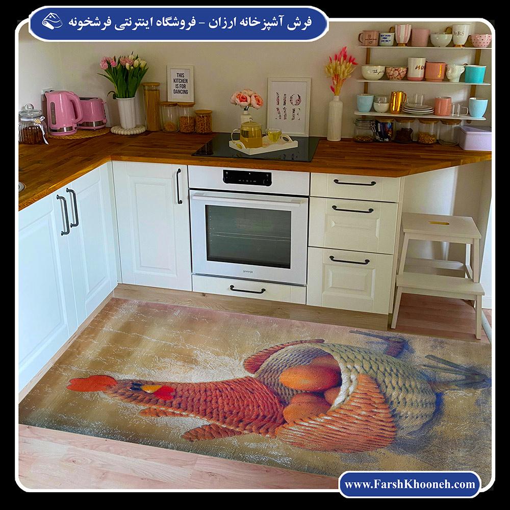 فرش آشپزخانه طرح شیک و فانتزی