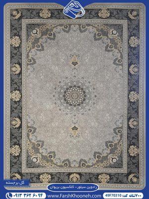 فرش گل برجسته نقره ای طرح رادوین