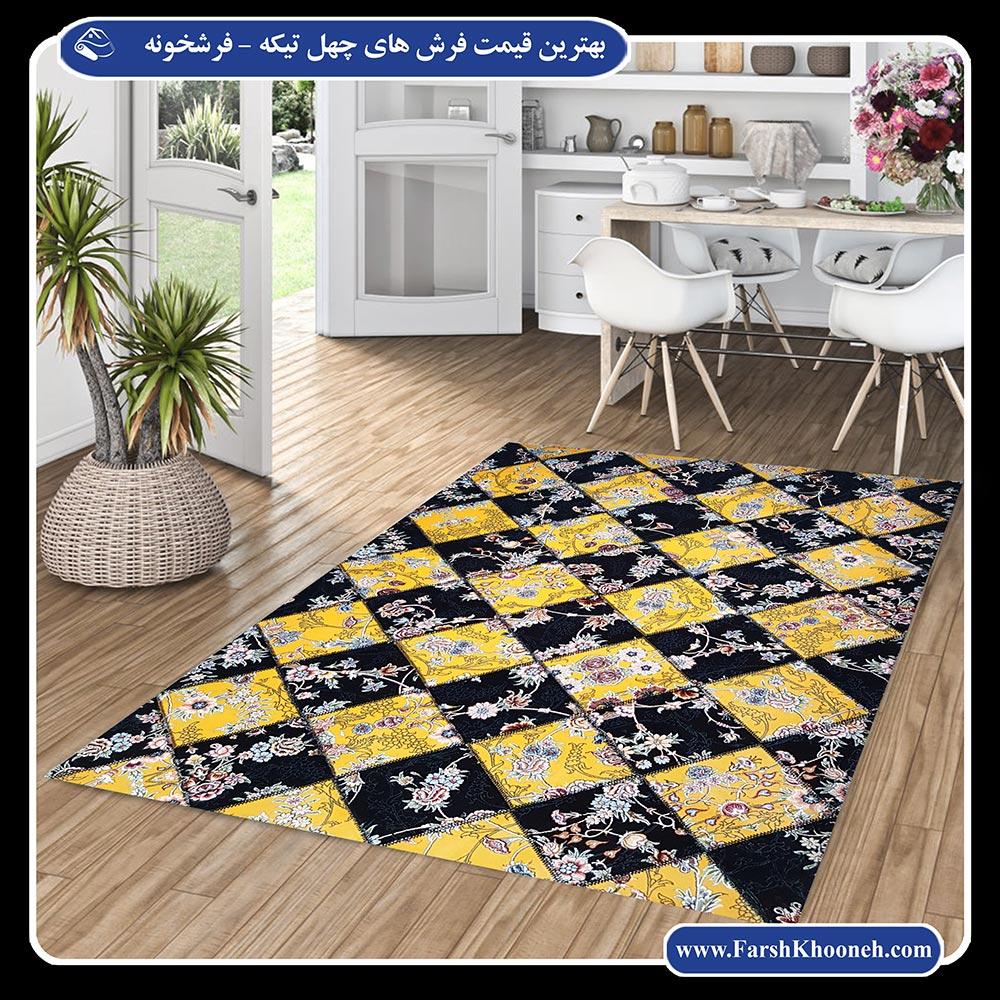 قیمت فرش چهل تکه کاشان