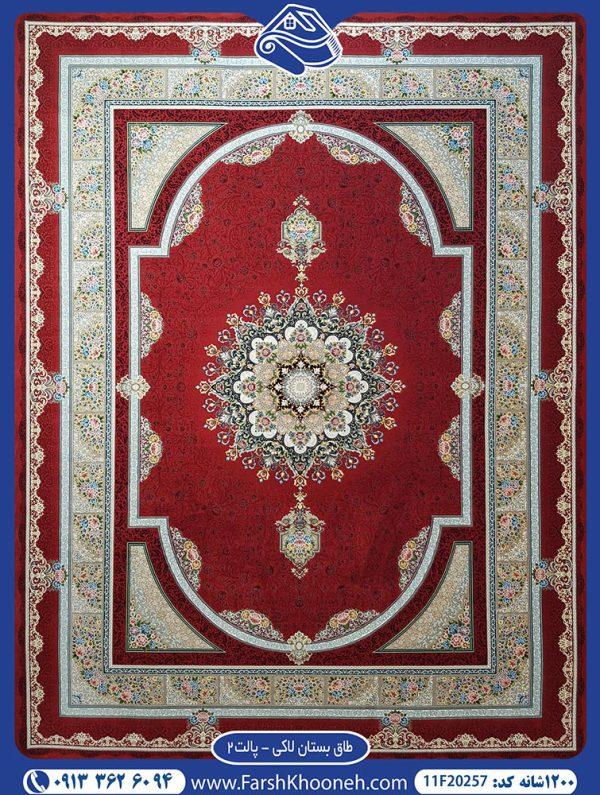 فرش طاق بستان لاکی (قرمز)