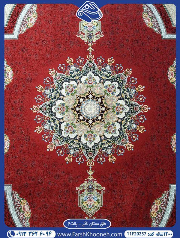 محراب فرش طاق بستان قرمز (لاکی)