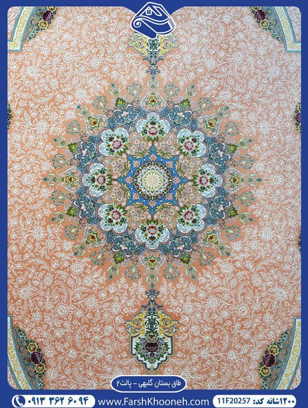 محراب زیبای فرش طاق بستان گلبهی