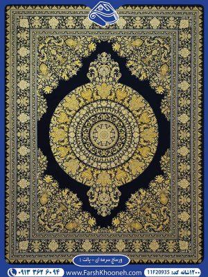 فرش ورساچه مشکی
