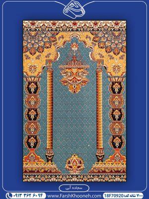 فرش مخصوص نمازخانه 700 شانه