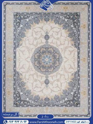 قیمت فرش 9 متری 1000 شانه زمینه بژ