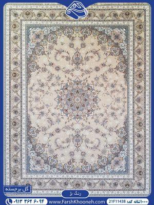 فرش شش متری هزار شانه رنگ بژ